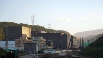 核一廠除役環評過關 邁入25年除役階段