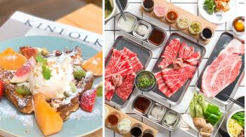 網美激推台北人氣IG餐廳!從早吃到晚一整天都「水水噠」