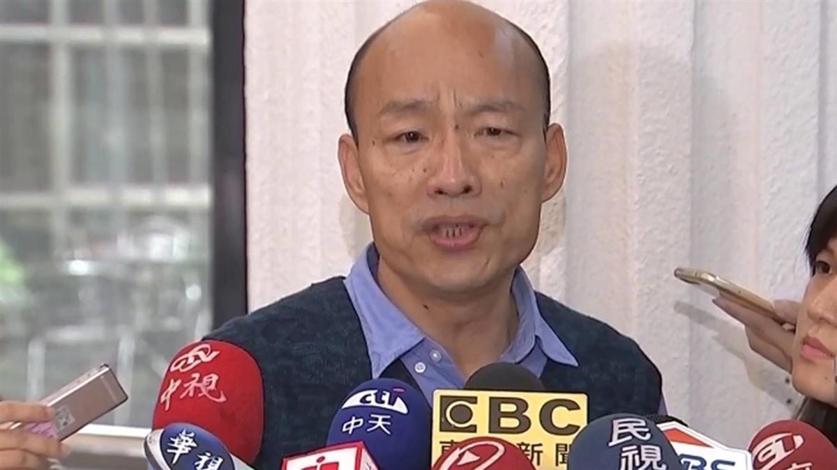 拱選總統!韓粉募款籌500萬 韓國瑜回應了