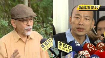 總統兼閣揆遭林濁水狠酸 韓國瑜反擊:他主修阿語