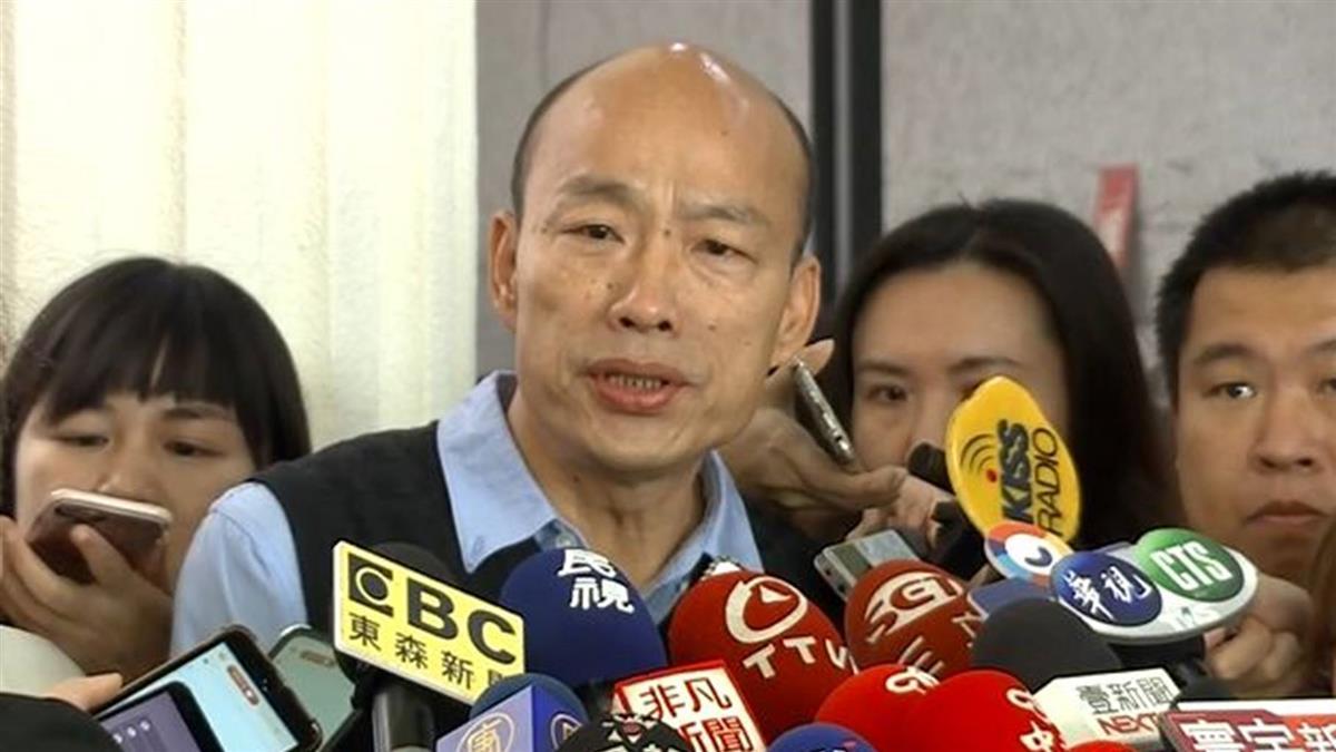 遲未表態選總統  韓國瑜:心力交瘁陷兩難