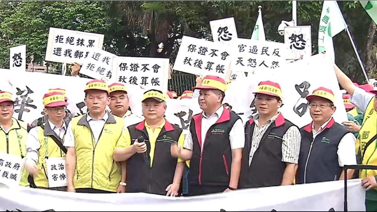 中郵董總被拔 工會質疑陰謀論、喊罷工