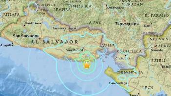 中美洲外海5.7地震 薩爾瓦多建物搖晃