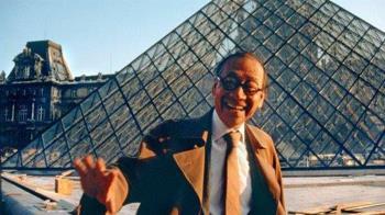 華裔建築大師貝聿銘辭世 享嵩壽102歲