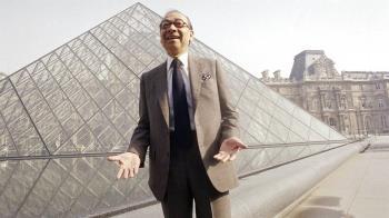 貝聿銘102歲辭世 羅浮宮金字塔盛名永流傳