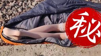 睡袋裡有人!警開拉鍊 見絲襪裸女嚇傻