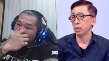 指控館長收50萬助韓!苦苓急道歉:純屬聽聞