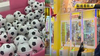 西門町夾娃娃機新玩法 商業處:未經合格評鑑