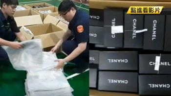 A貨加工廠藏身台灣山區 精品包包塞滿鐵皮屋!