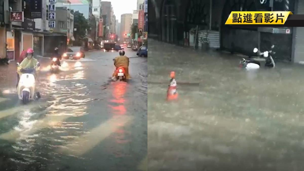 路面變河道!新竹市區多處積水 水花濺半台車高