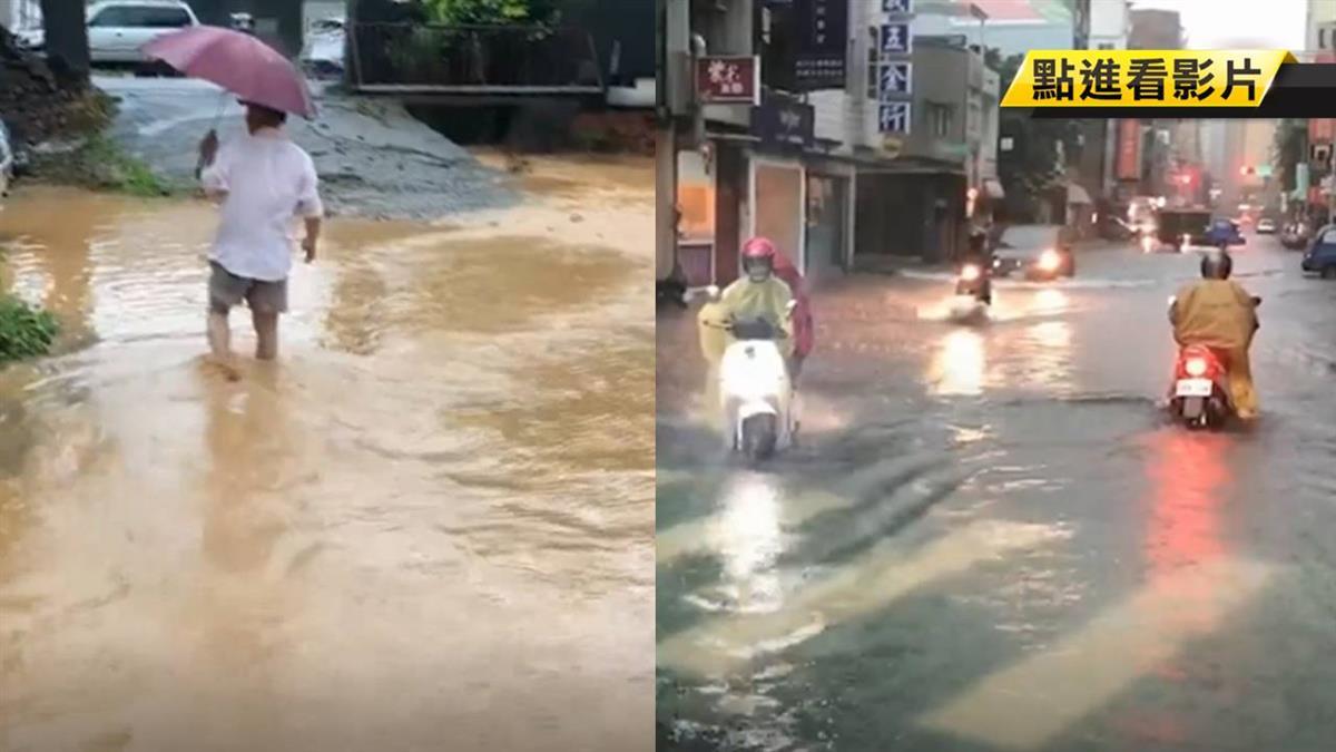 新竹一早豪雨!市區變瀑布 路成黃河道