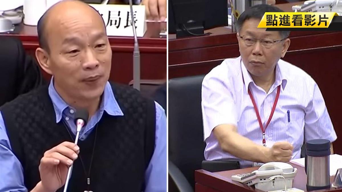 韓國瑜議會詢答 指柯P一定選總統