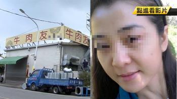 知名餐廳千金涉包裹炸彈案 鄰居嚇:她很單純