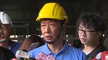 反對韓提總統兼閣揆 郭:天塌下來要多點柱子