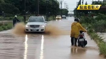 強雨襲新竹!水淹小腿肚 車熄火拋錨