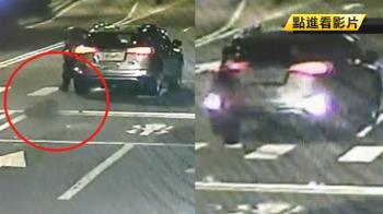 為省時方便 Uber司機違規倒車撞死婦人