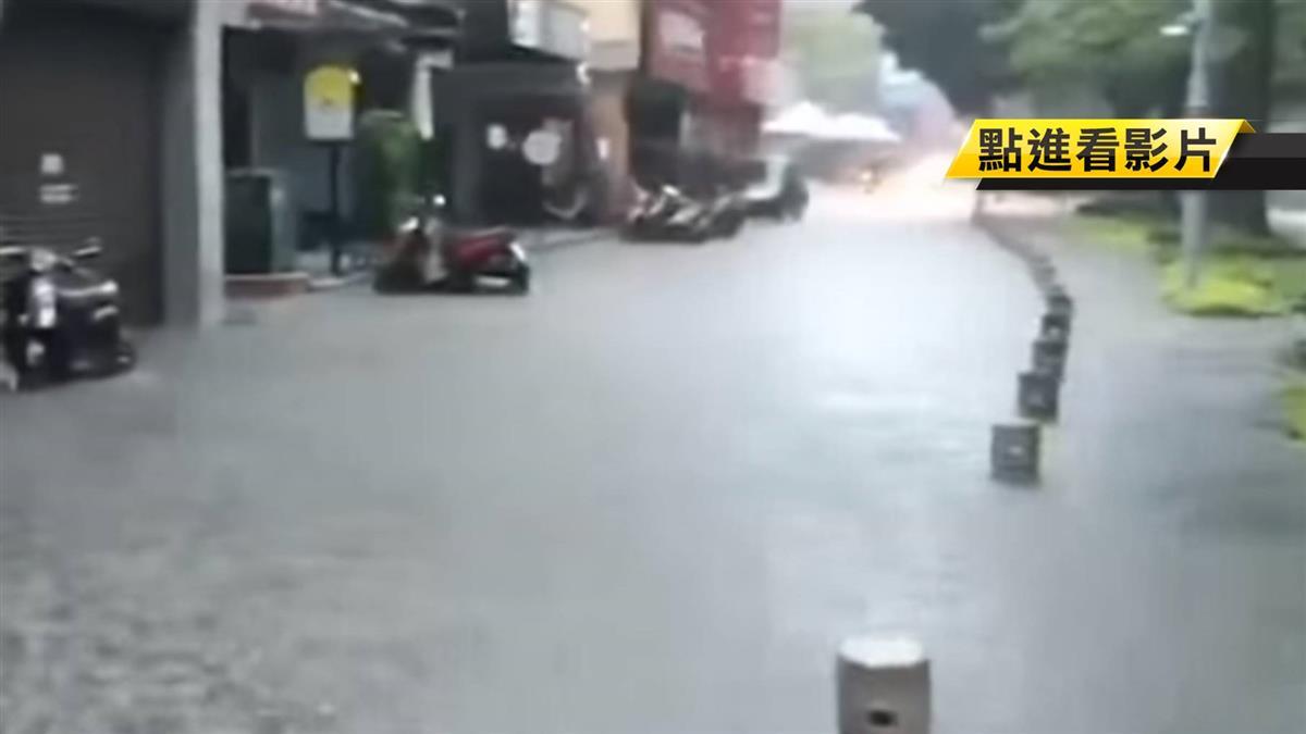 新竹護城河滿出到路面上 民眾:很少見