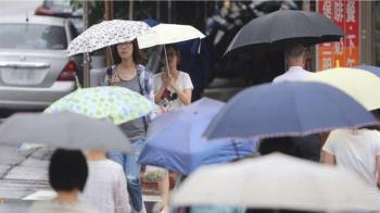 9縣市豪大雨警報!各地天氣不穩 高溫達33度