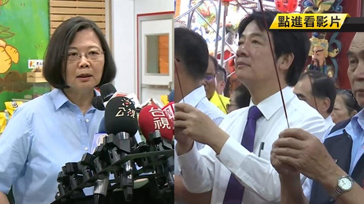 民進黨總統初選 蔡、賴同意納入手機民調