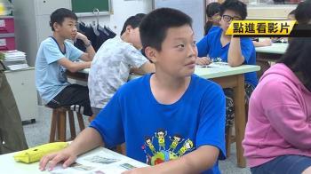 超勵志!國小男童為上軍校 1年狠甩14kg