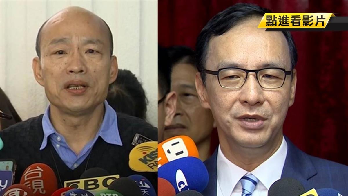 韓國瑜表態參選 朱立倫:說不定還有別人