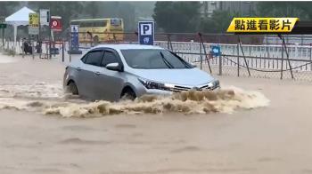 強降雨淹水頻傳 中潭公路緊急封閉車道