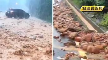 雨炸南投!台21線道路成泥流 超大石塊崩落