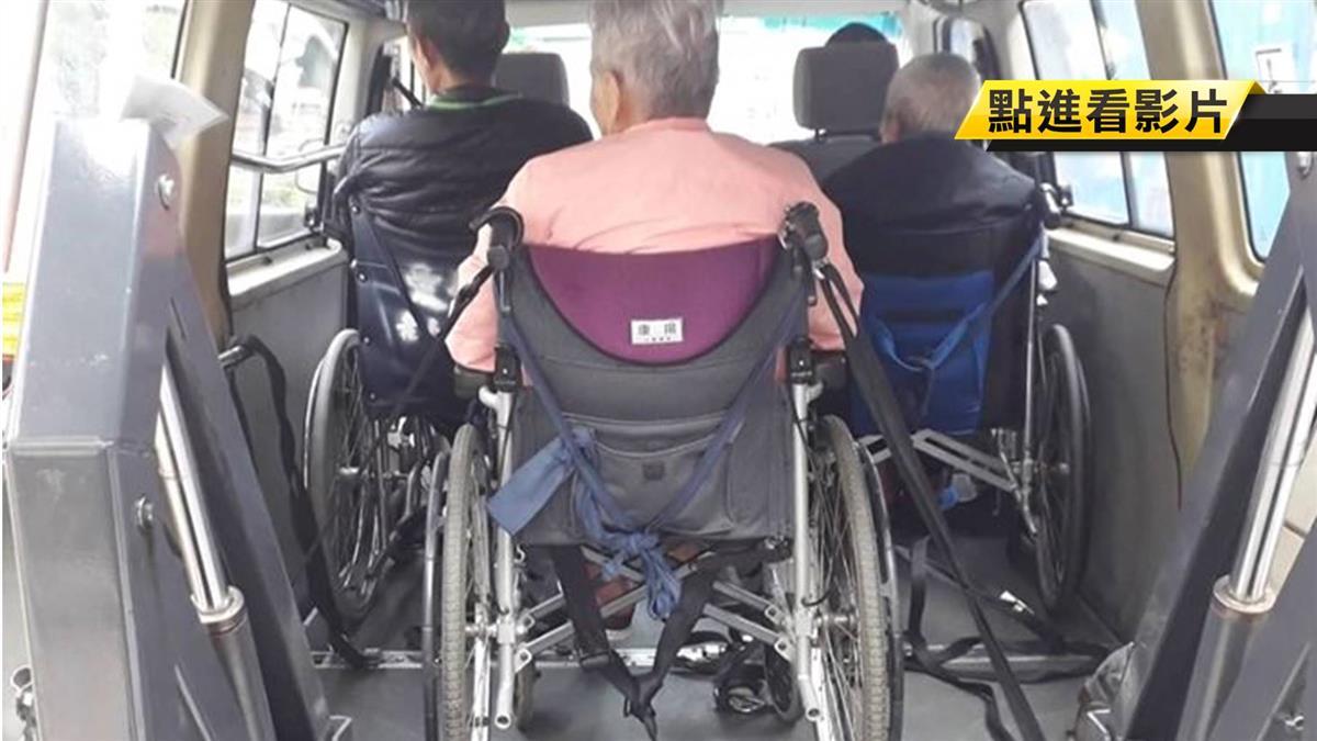 超載7人!復健診所車病塞滿長者…擠坐板凳