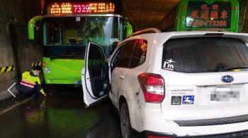 阿里山公路觸口明隧道 公車、統聯和小客車撞成一團