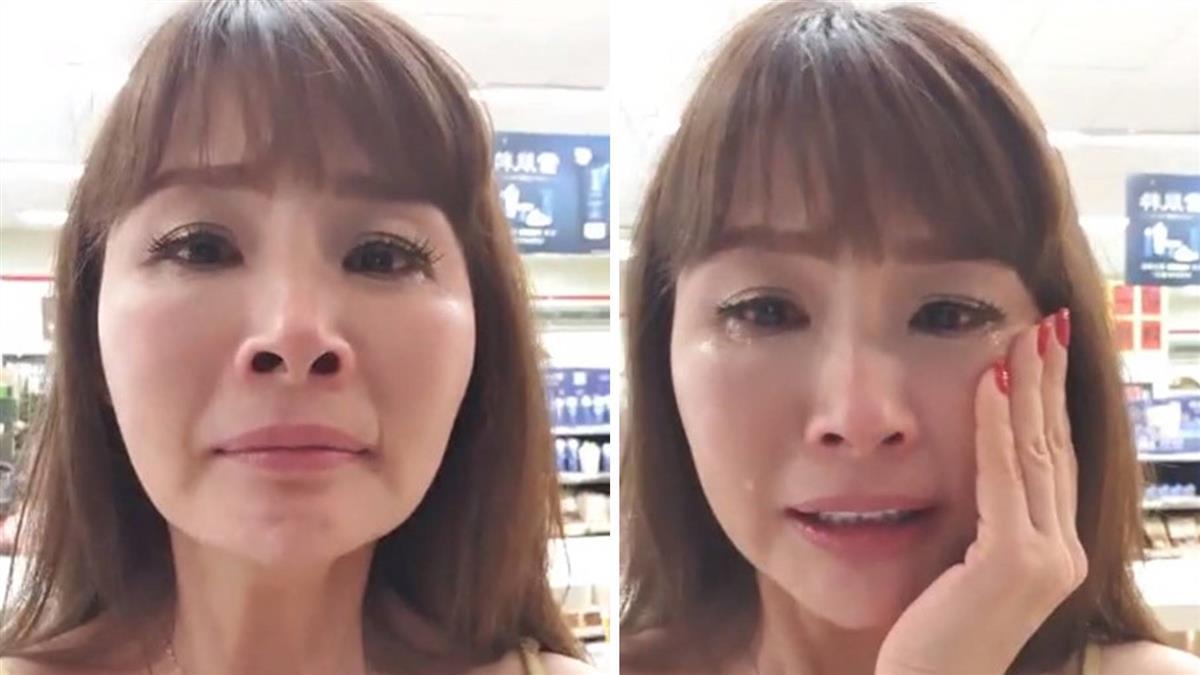 許聖梅爆挺韓國瑜丟工作 淚崩:我只想活著
