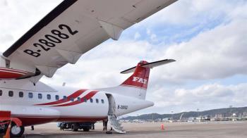遠東航空5月取消31航班 民航局回應了!