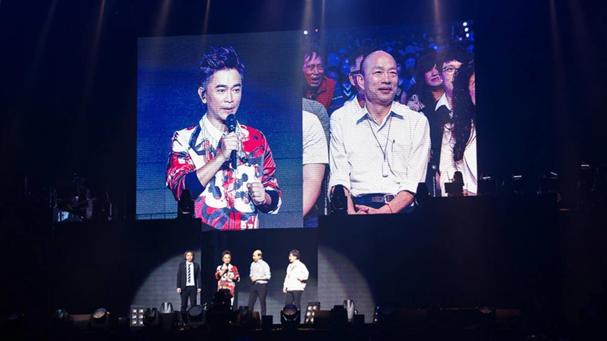 吳宗憲高雄開唱 韓國瑜到場聆聽及合唱金曲