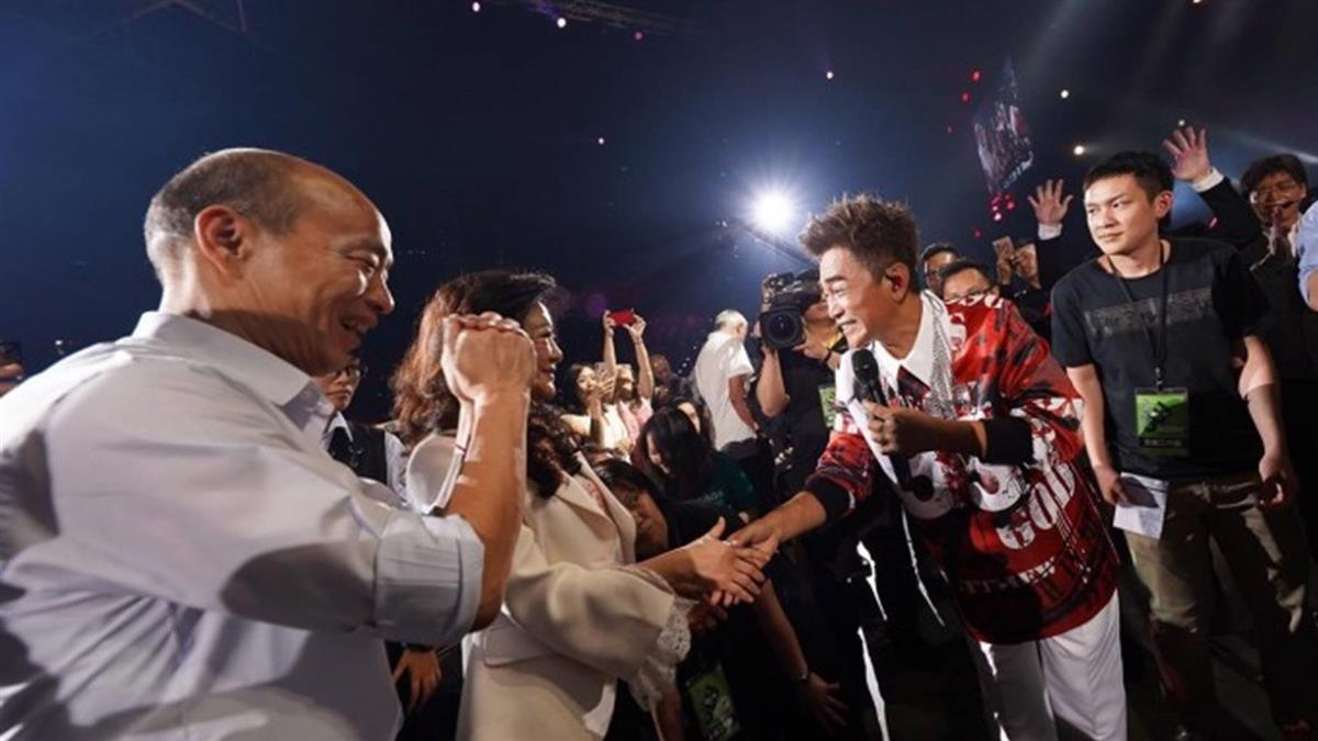 吳宗憲高雄開場第2場 韓國瑜忍不住一起唱