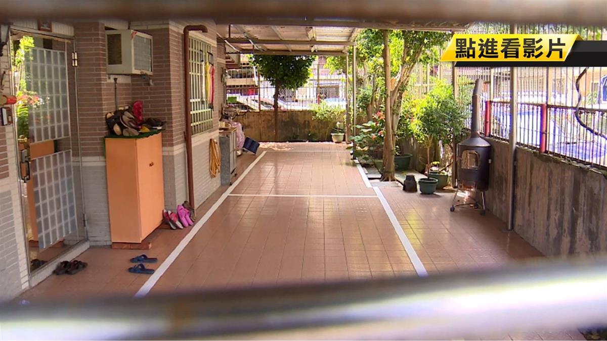 5社區停車位劃入私人住宅!住戶控:長期霸佔