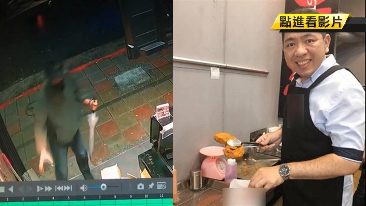 試營運前一天 NONO新開雞排店竟遭偷竊 !