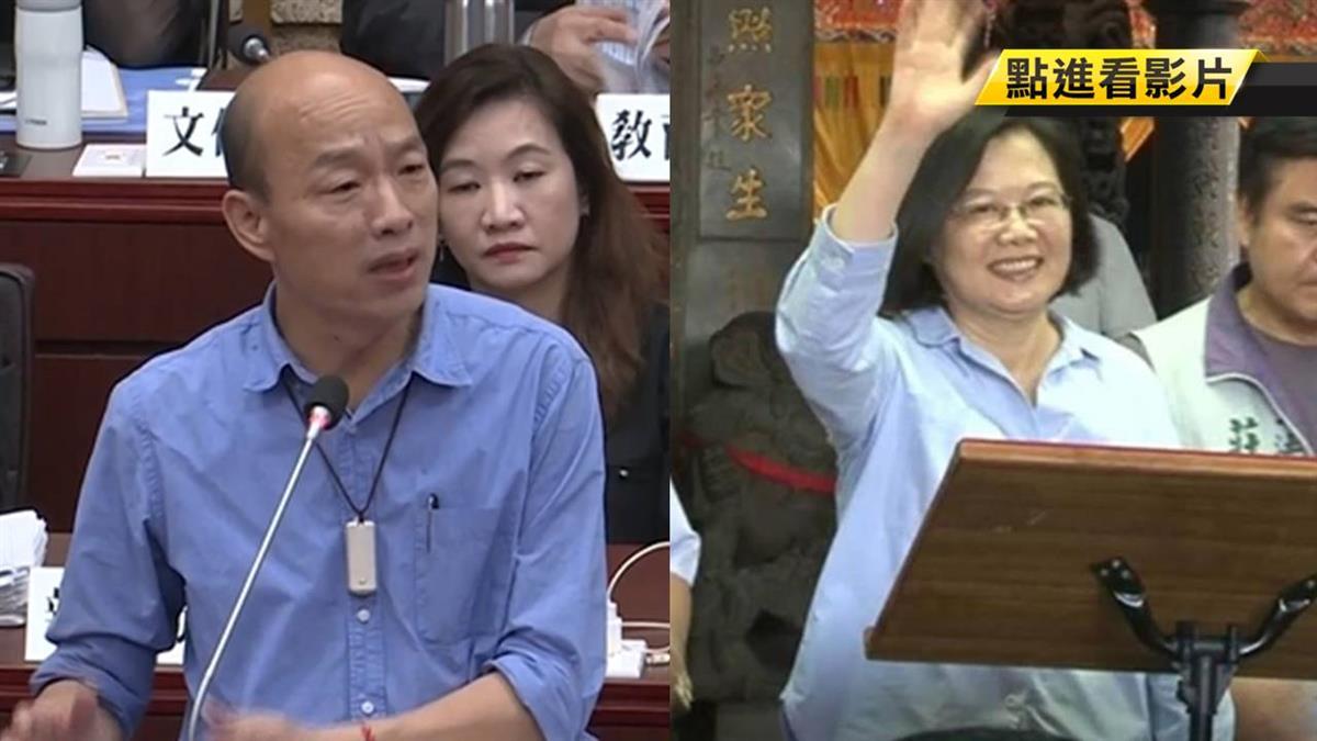 小英就職三周年 韓:這三年人民過得很辛苦