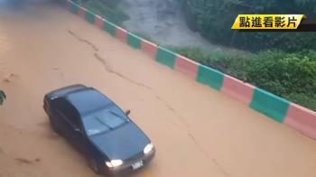 雨彈襲擊北台灣!雙北市160處有淹水、積水災情