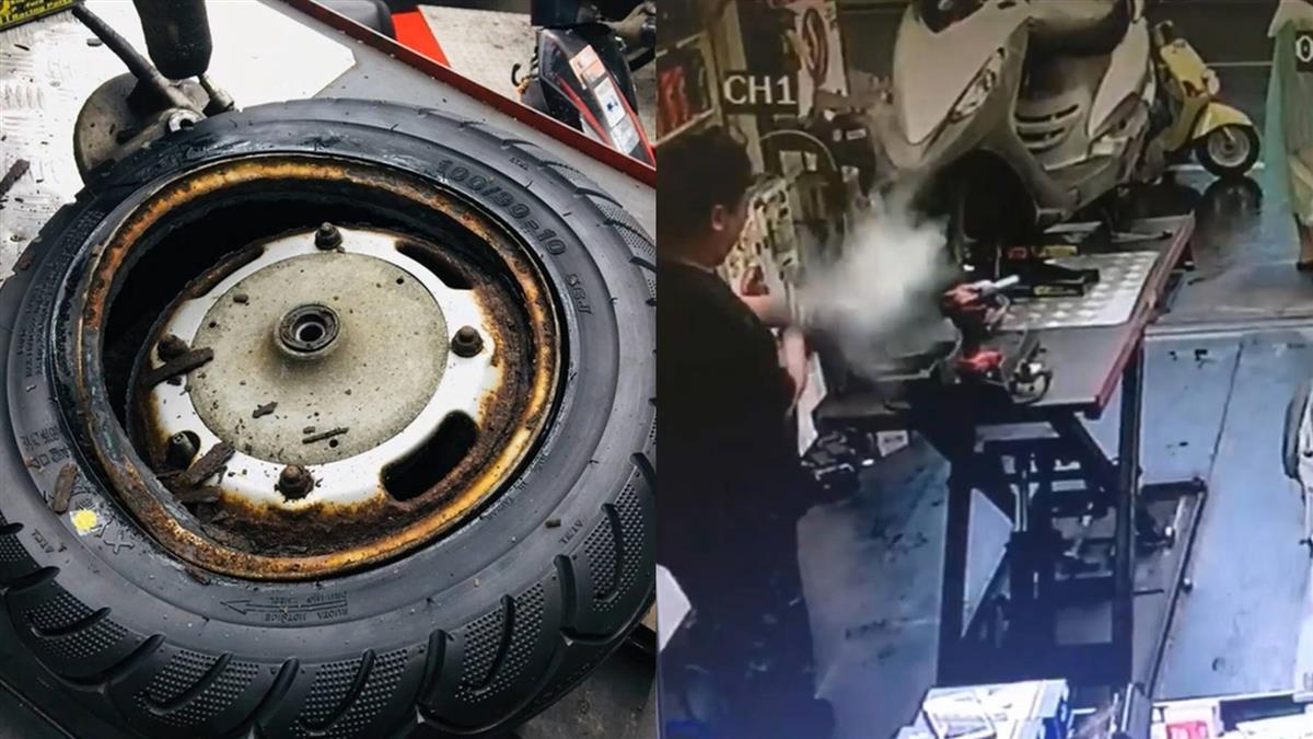 輪圈生鏽!車主只換胎…師傅灌氣12秒遭炸臉