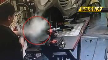 輪圈生鏽車主堅持不換 師傅打胎壓慘遭炸臉