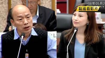 議員問市政成績單想填什麼?韓:改善市民生活