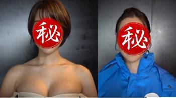 刑事局破跨國色情網站 AV女優做這事感謝警方