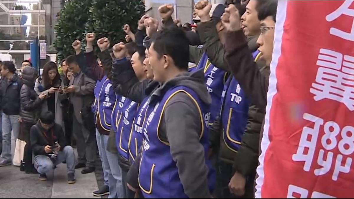 罷工由職業工會發起 工商界:需限制罷工權