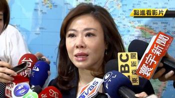 藍委挺同婚遭嗆撤銷提名 李彥秀淚訴:應世代溝通