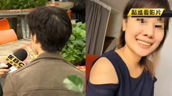 控「陳玉珊」用離職夥伴名借錢 遭債主追債210萬