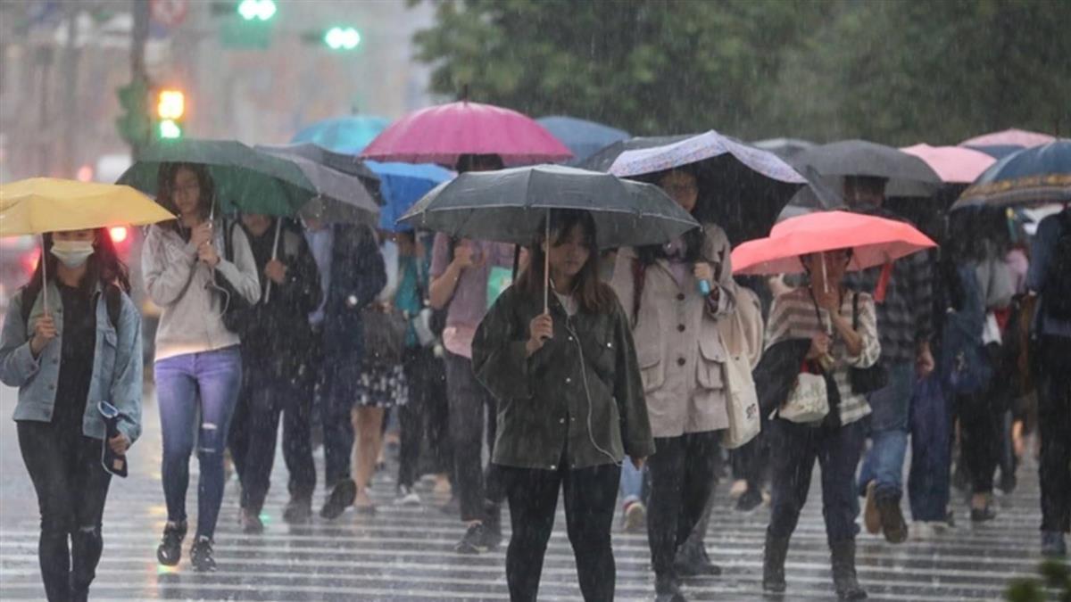 提前變天!今全台有雨 下周鋒面報到雨3天