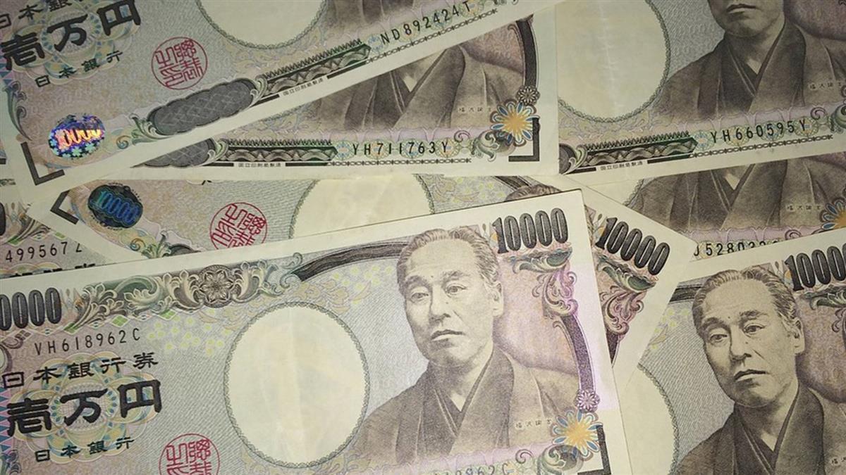 日圓升破0.29元關卡 少買一張迪士尼全票