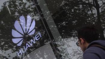 華為困境刺激 中國:積體電路及軟體業2年免稅