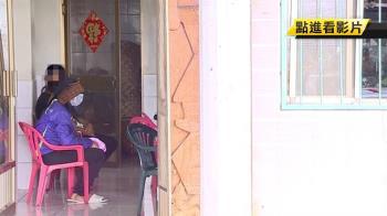 屏東2幼童家中貧困 善心人士捐款助葬禮