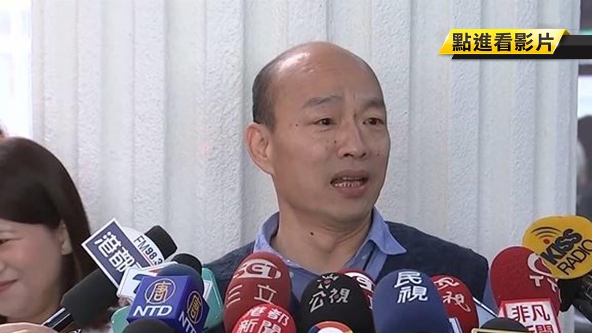 黃光芹再嗆韓神祕數字3700 羅淑蕾:是政治獻金