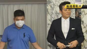 獨/詐賭案外案 他爆徐乃麟資金困難